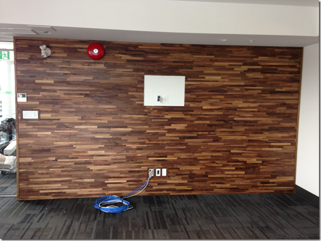 Finium FriendlyWall in Walnut